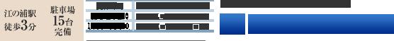 ホームページを見たとお伝えください 0944-22-5020